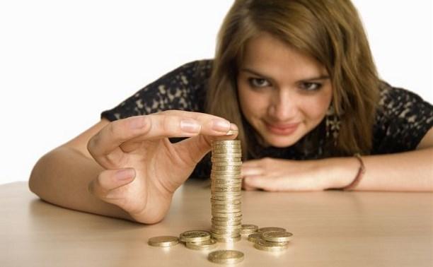 Школьники старших классов будут изучать финансовую грамотность