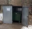 На улице Морозова мусор будут хранить под замком