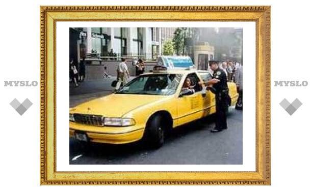 Вслед за лондонским метро прекратят извоз нью-йоркские такси