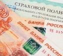 Стоимость ОСАГО в России планируют увеличить в пять раз