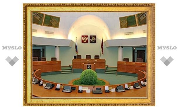 Мосгордума утвердила Генплан Москвы до 2025 года