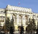 Банки опровергли информацию о нехватке валюты