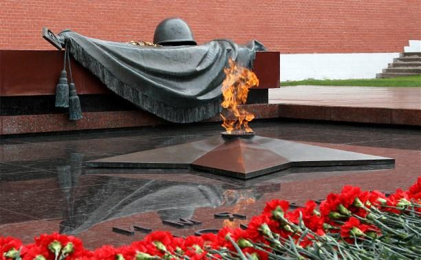 Тульская область приняла Вечный огонь от могилы Неизвестного солдата в Москве