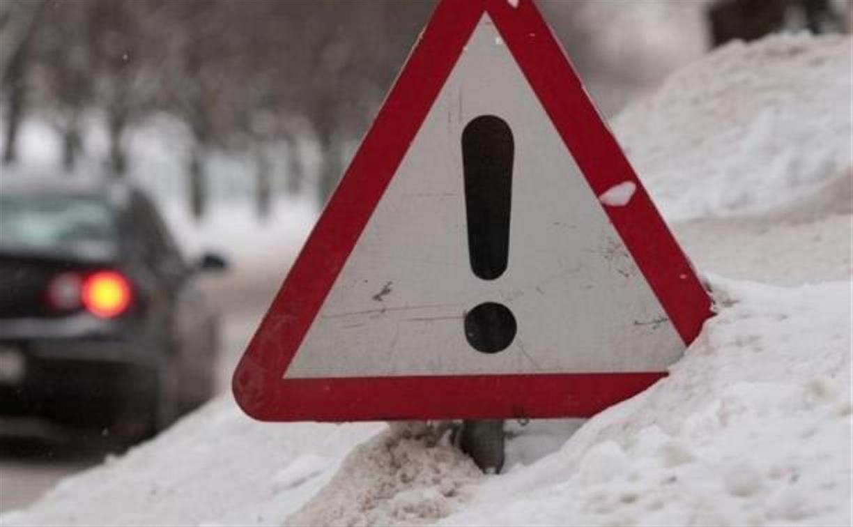 На Тулу идут снегопады: ГИБДД предупреждает туляков об опасности на дорогах