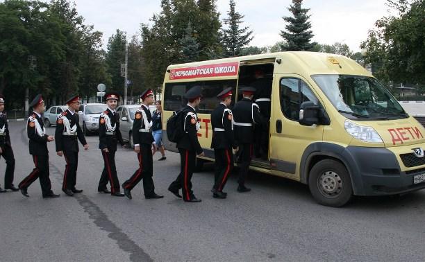 Тульские школьники поучаствуют в закрытии Международного военно-музыкального фестиваля