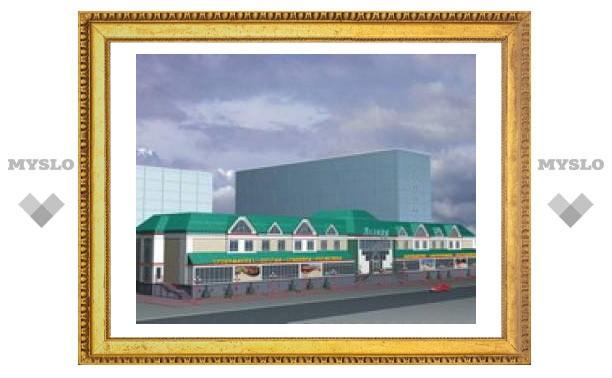 В Туле построят еще один торговый центр