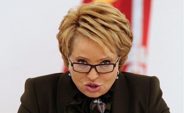 Матвиенко предложила заменить термин «пенсии по старости» на «пенсии по возрасту»
