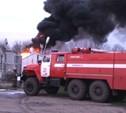 На место пожара в Плавске Тульской области направлены 16 пожарных расчетов