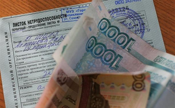 Врача-взяточника оштрафовали на 150 тысяч рублей