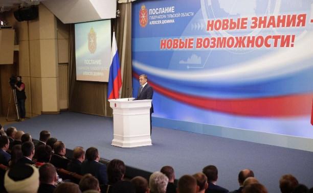 Какие задачи поставил Алексей Дюмин тульским чиновникам