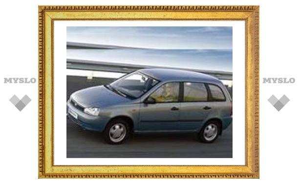 """В 2008 году """"АвтоВАЗ"""" выпустит три новые модели Lada"""
