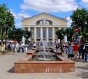 Туляков приглашают на День города в Калугу