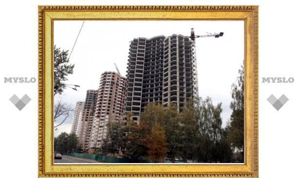 Власти Новомосковска помогают обманутым дольщикам