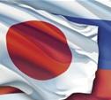 Делегация Тульской области участвует в российско-японском инвестиционном форуме