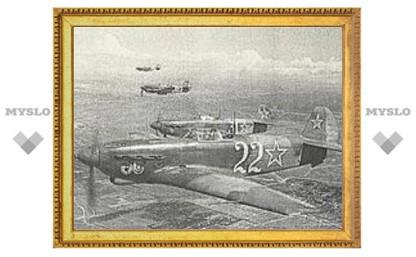 Тульского летчика нашли в Калмыкии