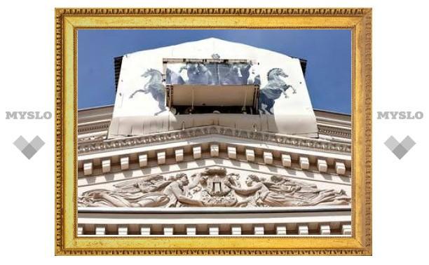 Большой театр признан общеизвестным товарным знаком