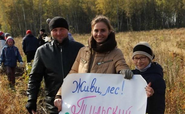 В Веневском районе прошла акция «Живи, лес!»