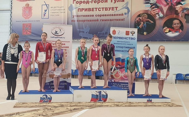 На первенстве ЦФО по спортивной гимнастике тулячки завоевали 7 медалей
