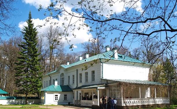 Ясная Поляна вошла в топ-15 мест бюджетного отдыха в России