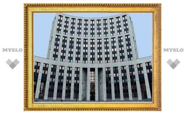 Думе предложили отдать прибыль госкорпораций в бюджет России
