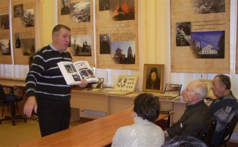 Состоялась презентация книги тульского писателя Михаила Клепова
