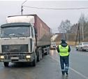 С 1 апреля вводится плата за въезд большегрузов в Тулу