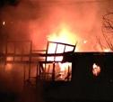 В Тульской области сгорела баня