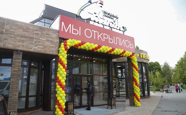 В Туле после капитального ремонта открылся рынок «Салют»