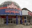 В Туле снова закрыли ТУЦ «Сарафан»