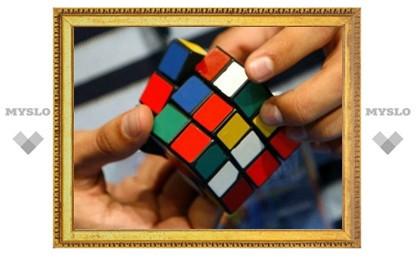 Тульских школьников научат быстро собирать кубик Рубика