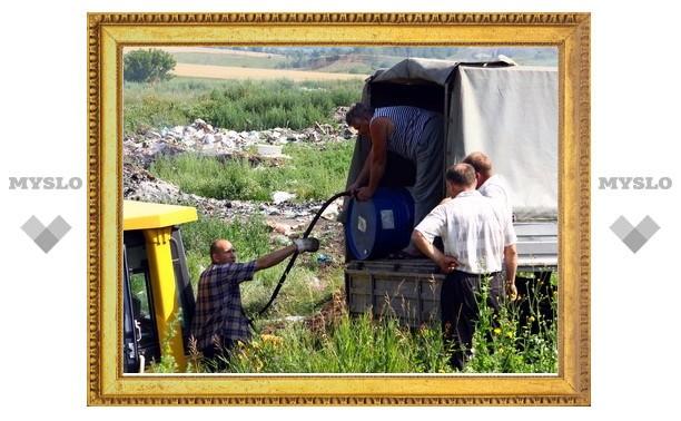 В Новомосковске объявили войну нелегальным свалкам