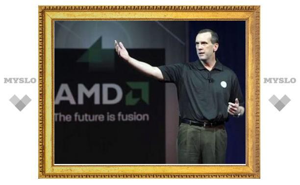 Глава AMD ушел в отставку