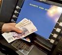 Первая российская платёжная карта появится в 2015 году