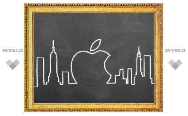 "Apple обеспечит владельцев iPad ""цифровыми учебниками"""