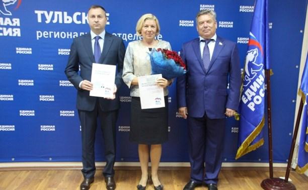 Николай Петрунин и Наталия Пилюс получили удостоверения кандидатов