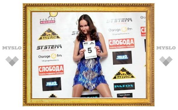 Голосуйте за «Мисс «Модный город» - декабрь»