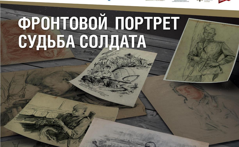 Тульский музей оружия ко Дню Победы подготовил две онлайн-выставки