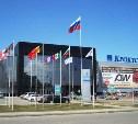 Предприятия Тульской области примут участие в международной выставке «Импортозамещение»