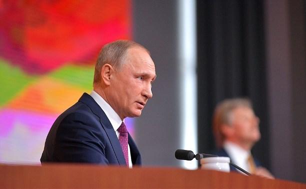 Итоги большой пресс-конференции Владимира Путина