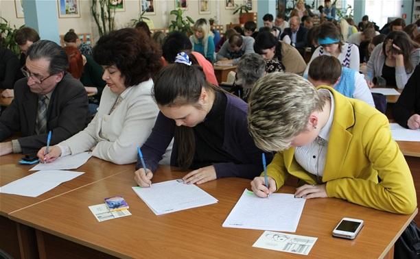 """В Ясной Поляне наградили участников """"Тотального диктанта"""""""