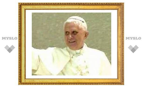 Папа Римский готовит провозглашение 17 новых кардиналов