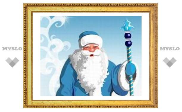 18 ноября: День рождения Деда Мороза
