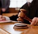 Туляка приговорили к 8 месяцам ограничения свободы за незаконное хранение оружия