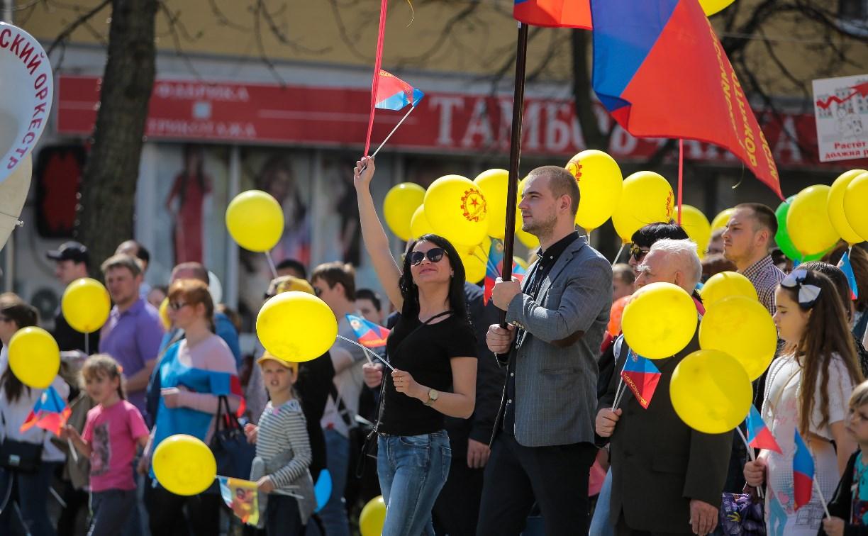 Тысячи туляков приняли участие в Первомайском шествии. Фоторепортаж
