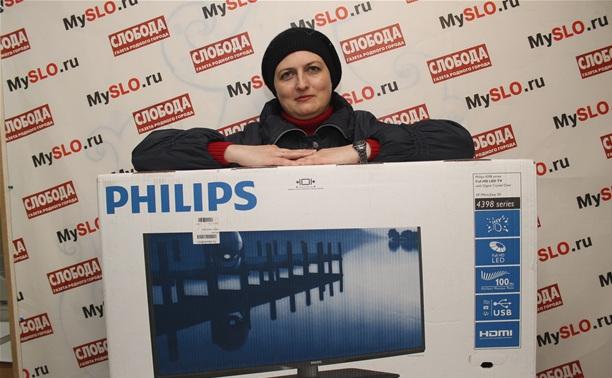 Тулячка выиграла телевизор в конкурсе «Слободы»
