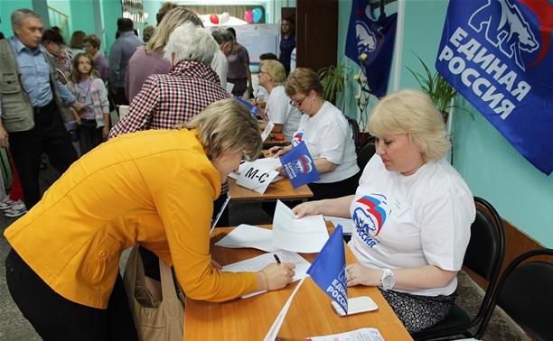 Определились лидеры предварительного голосования «Единой России»
