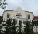 Отель в частном секторе Тулы: После проверки владельцу придется платить налоги «по полной»