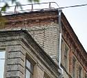Власти Тулы: Трещину на стене школы №53 обследуют в ближайшее время