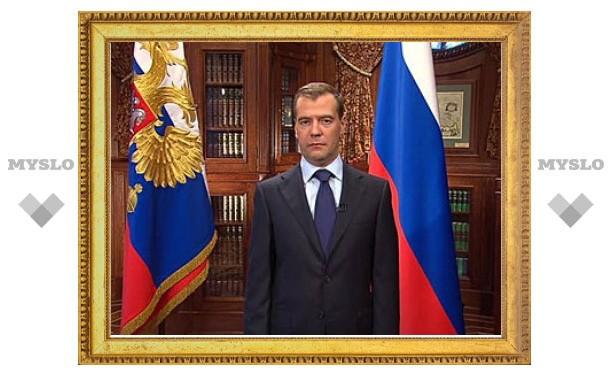 Медведев изложил план действий в ответ на развертывание ПРО