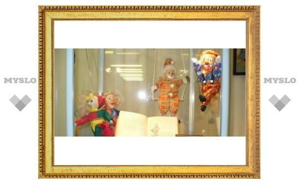 В Туле открылся музей клоунов